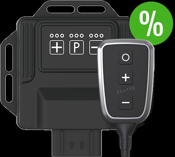 PowerControl und PedalBox im Set günstiger
