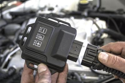 PowerControl: Das ist Chiptuning für den Jaguar F-Type