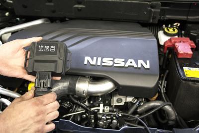 Chiptuning: Mehr PS für den Nissan X-TRAIL